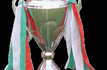 Национална купа на България по футбол