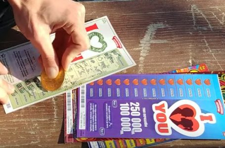 Печалба от билети на Държавната лотария